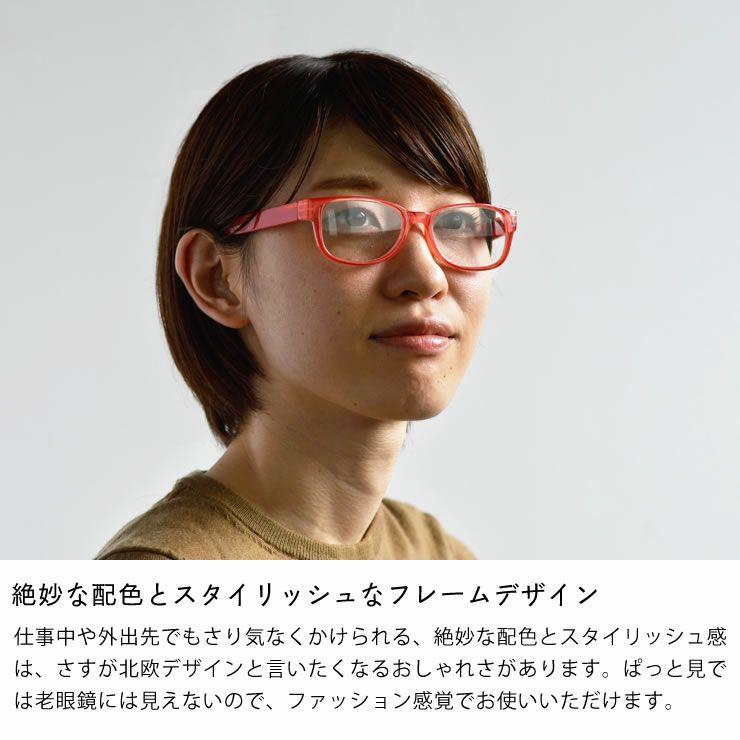 Hava a look(ハブ・ア・ルック)リーディンググラス・老眼鏡URBAN(アーバン)_詳細06