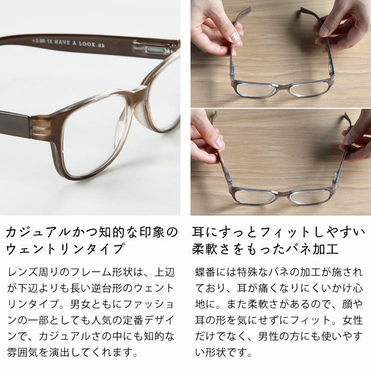 Hava a look(ハブ・ア・ルック)リーディンググラス・老眼鏡URBAN(アーバン)_詳細07