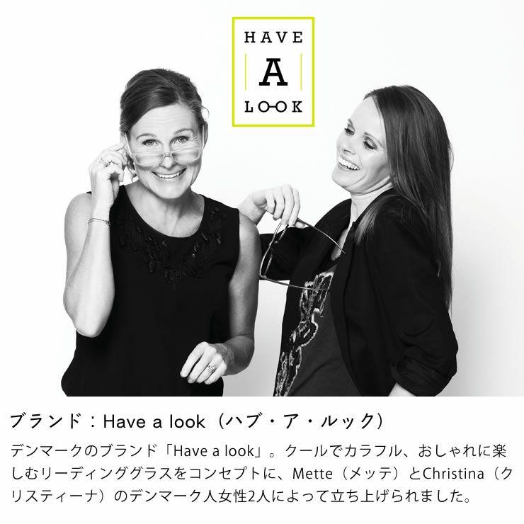 Hava a look(ハブ・ア・ルック)リーディンググラス・老眼鏡URBAN(アーバン)_詳細13