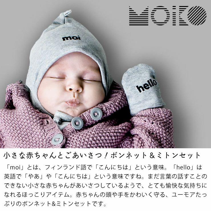 ベビーミトン&ボンネット セット「MOIKO」GREETING GIFT SET FOR BABIES (MOI-HELLO)_詳細04