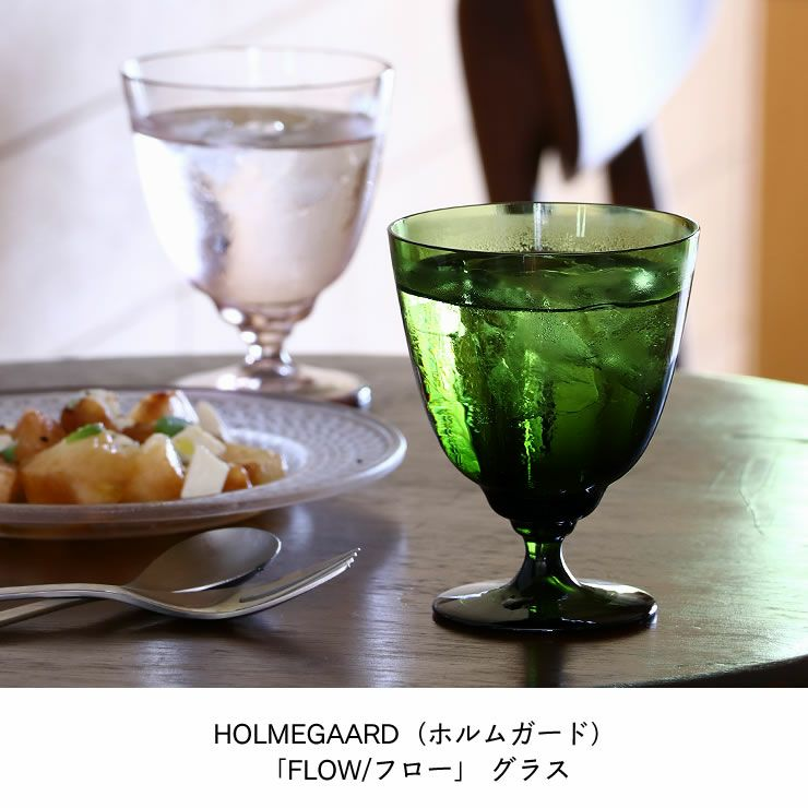 HOLMEGAARD(ホルムガード)「FLOW/フロー」 グラス_詳細04
