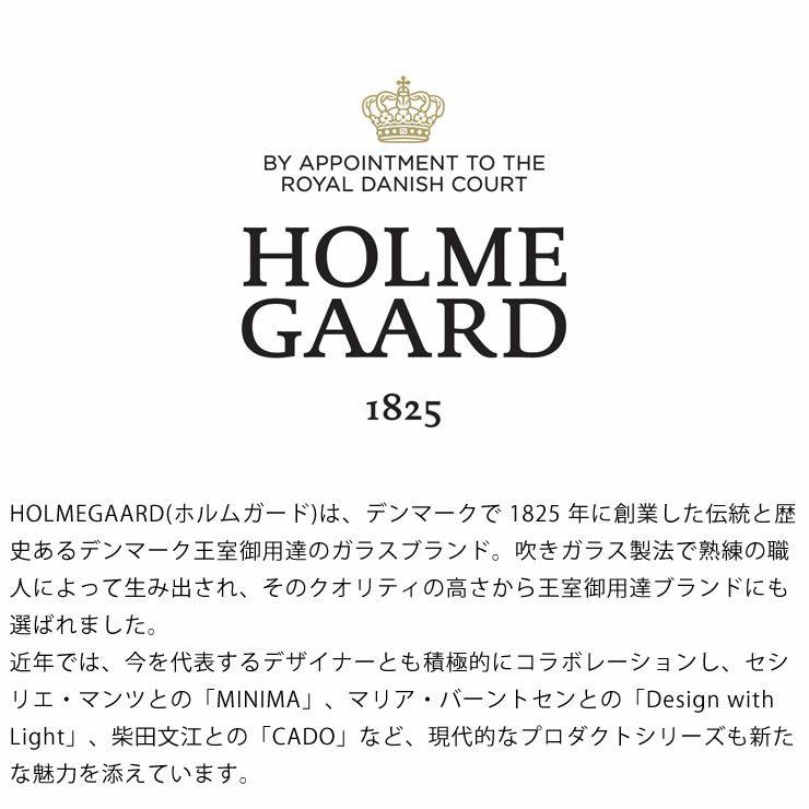 HOLMEGAARD(ホルムガード)「FLOW/フロー」 グラス_詳細06