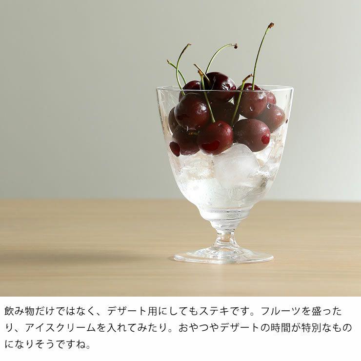 HOLMEGAARD(ホルムガード)「FLOW/フロー」 グラス_詳細08