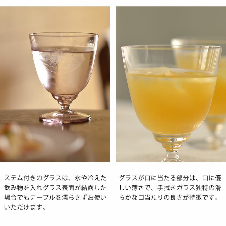 HOLMEGAARD(ホルムガード)「FLOW/フロー」 グラス_詳細10