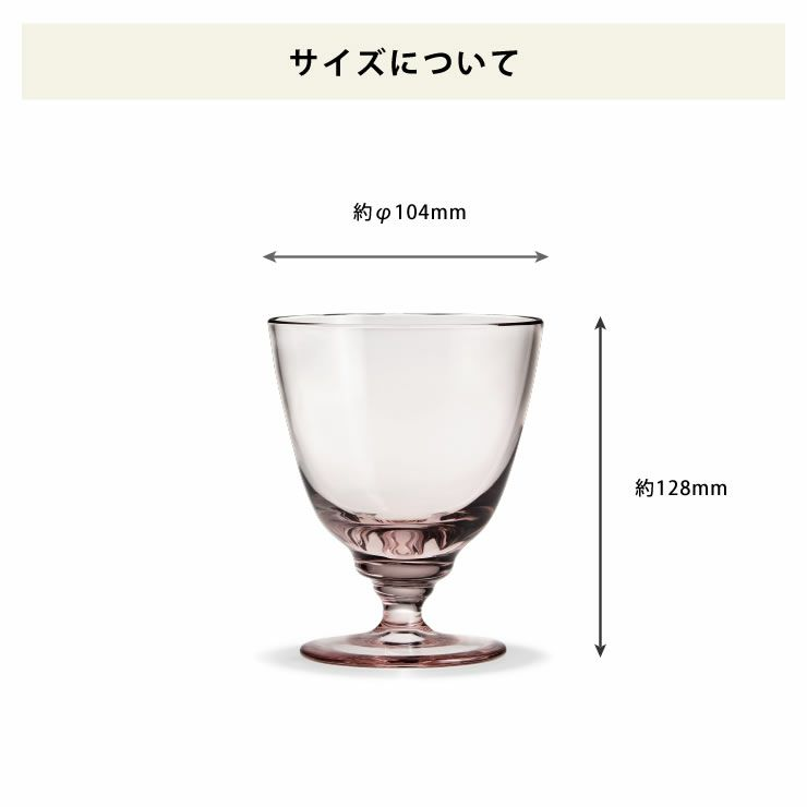 HOLMEGAARD(ホルムガード)「FLOW/フロー」 グラス_詳細13