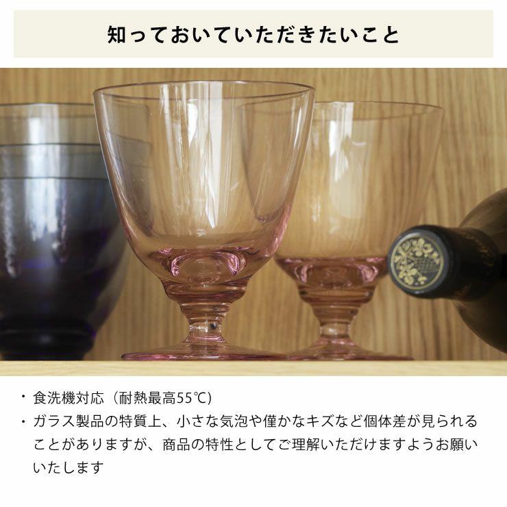 HOLMEGAARD(ホルムガード)「FLOW/フロー」 グラス_詳細14