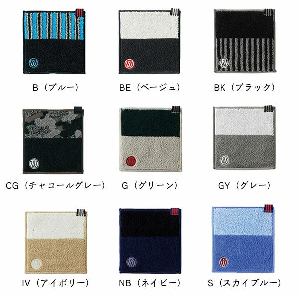 WARP(ワープ) コンパクトサイズのハンドタオル_詳細03