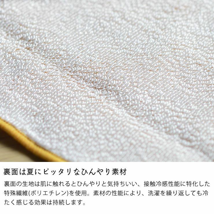 WARP(ワープ) 冷感マフラータオル_詳細06