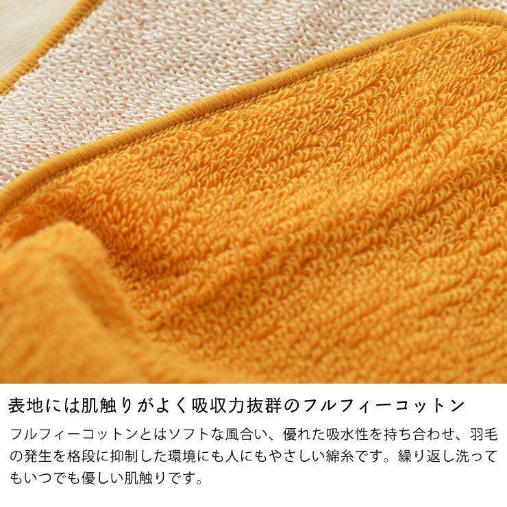 WARP(ワープ) 冷感マフラータオル_詳細07