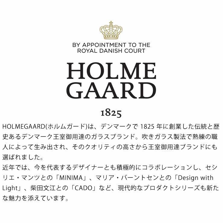 HOLMEGAARD(ホルムガード)スタブシャンパン&デザートグラス200ml(4個セット)_詳細07