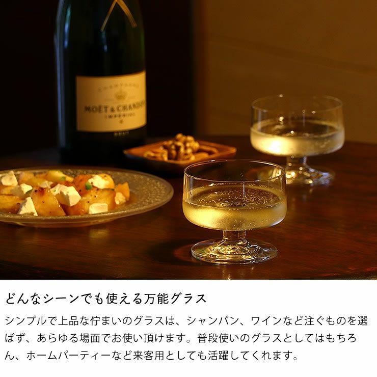 HOLMEGAARD(ホルムガード)スタブシャンパン&デザートグラス200ml(4個セット)_詳細09
