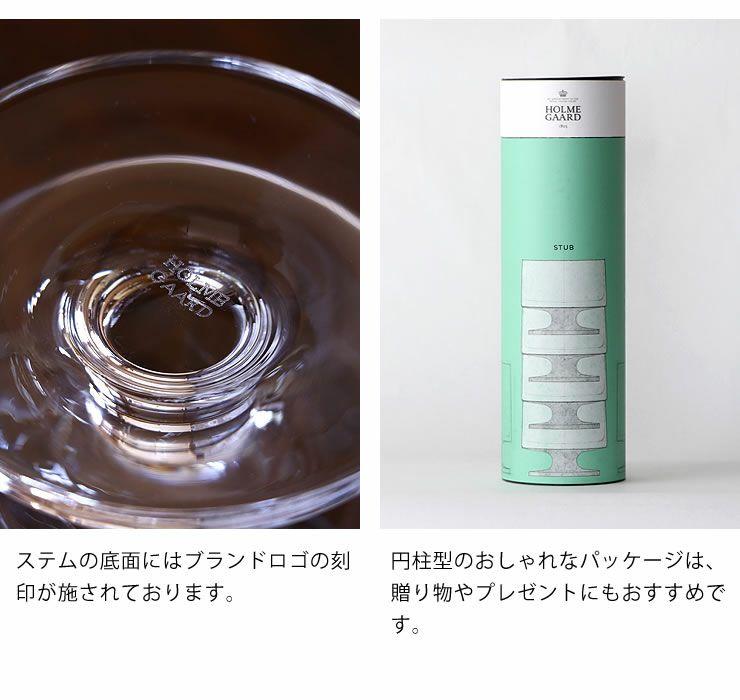 HOLMEGAARD(ホルムガード)スタブシャンパン&デザートグラス200ml(4個セット)_詳細13