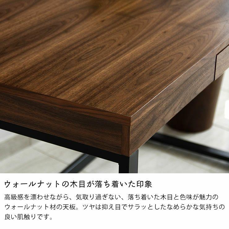 深みのある色合いのウォールナット木製デスク110cm幅_詳細07