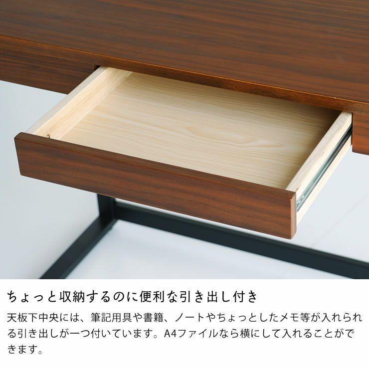 深みのある色合いのウォールナット木製デスク110cm幅_詳細09