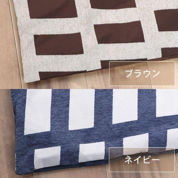 自宅で洗えるこたつ布団 厚掛け単品 190cm×190cm 「正方形 75~90cm」用_詳細02