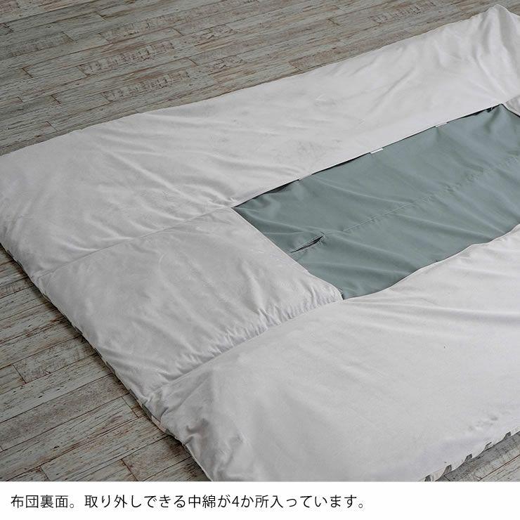 シーズンオフにはおしゃれな北欧風マルチカバーとして使える正方形こたつ布団