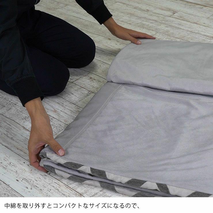 自宅で洗えるこたつ布団 厚掛け単品 190cm×190cm 「正方形 75~90cm」用_詳細11