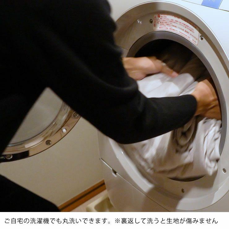 自宅で洗えるこたつ布団 厚掛け単品 190cm×190cm 「正方形 75~90cm」用_詳細12