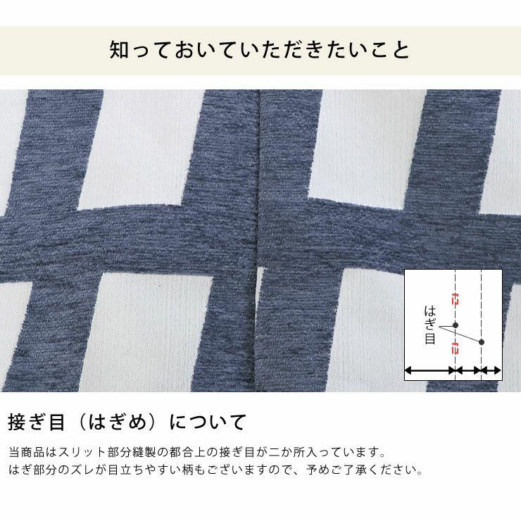 自宅で洗えるこたつ布団 厚掛け単品 190cm×190cm 「正方形 75~90cm」用_詳細15