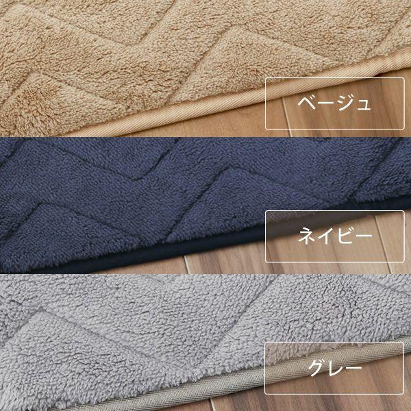 自宅で洗えるこたつ敷き布団 190cm×240cm「長方形105~120cm」_詳細02