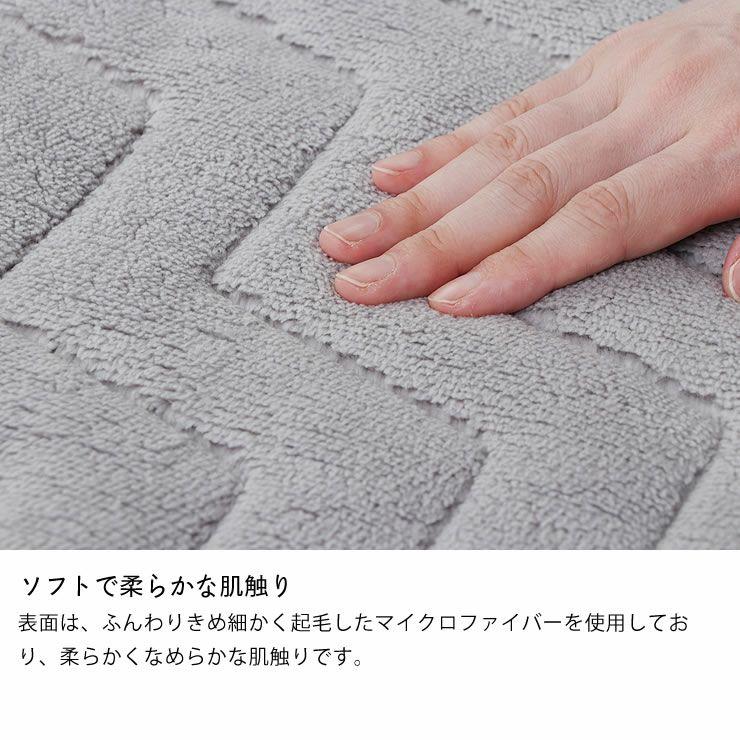 自宅で洗えるこたつ敷き布団 190cm×240cm「長方形105~120cm」_詳細06