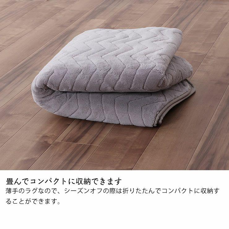 自宅で洗えるこたつ敷き布団 190cm×240cm「長方形105~120cm」_詳細08