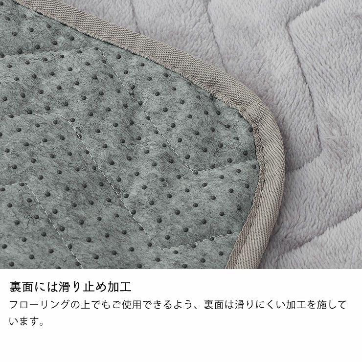 自宅で洗えるこたつ敷き布団 190cm×240cm「長方形105~120cm」_詳細09