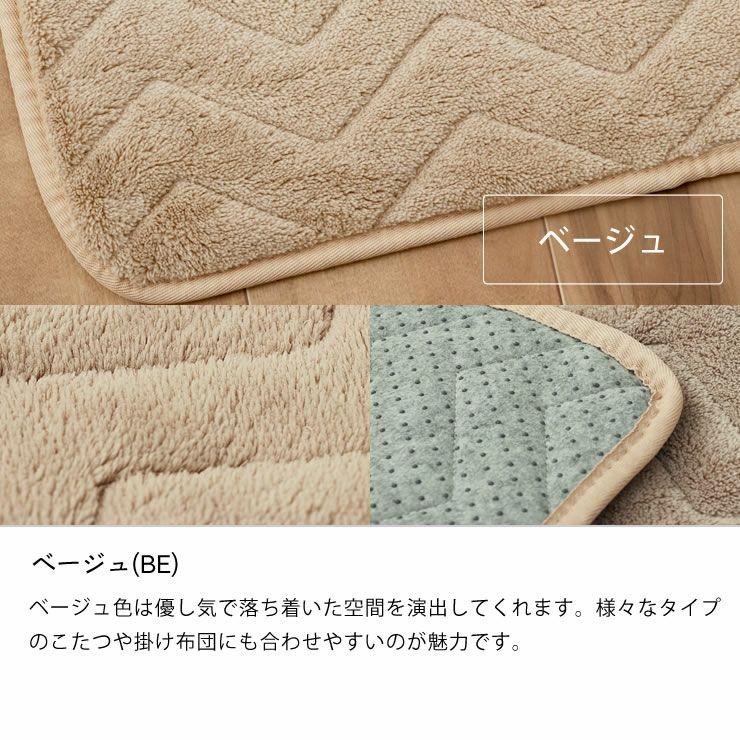 自宅で洗えるこたつ敷き布団 190cm×240cm「長方形105~120cm」_詳細12