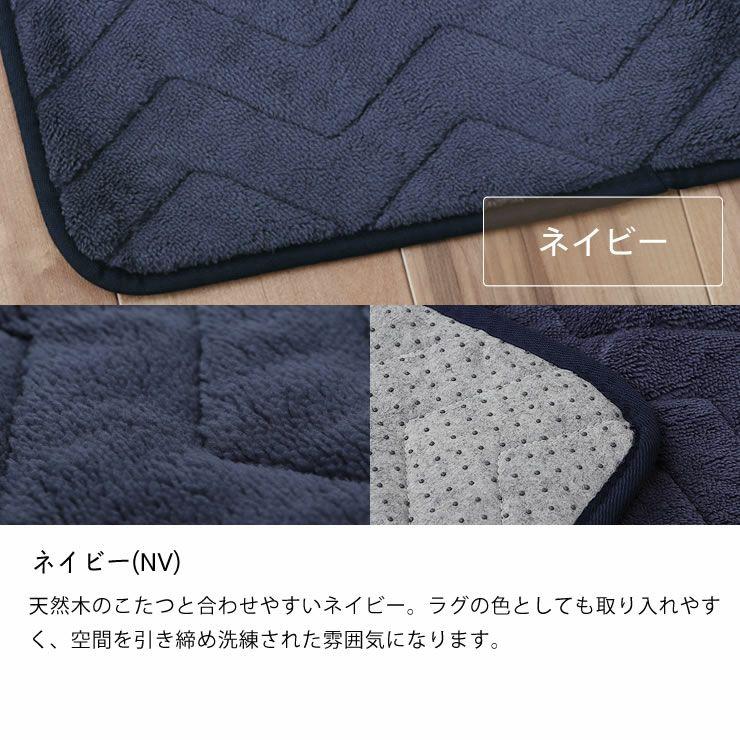 自宅で洗えるこたつ敷き布団 190cm×240cm「長方形105~120cm」_詳細13