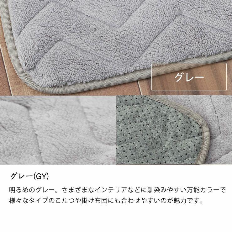 自宅で洗えるこたつ敷き布団 190cm×240cm「長方形105~120cm」_詳細14