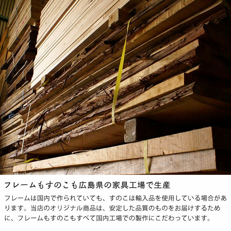 広島県の家具職人が作る三段ベッド