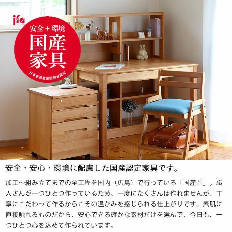 学習椅子 Perche ペルケチェアー 堀田木工所